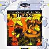 Hassan Kassai - Le Ney
