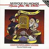 Various - Chants Populaires Yiddish