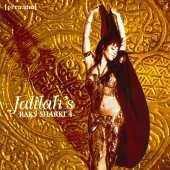 Jalilah - Raks Sharki 4: The Rhythm Workshop