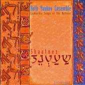 Ruth Yaakov Ensemble - Shaatnez
