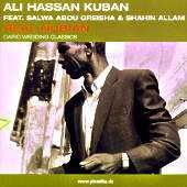 Ali Hassan Kuban - Real Nubian -feat.Salwa Abou Greisha & Shahin Allam