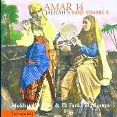 Jalilah - Mokhtar Al Said & El Ferka El Mesaya: Amar 14 - Raks Sharki 2