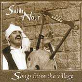 Salih Nour - Songs from the village