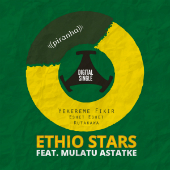 Ethio Stars feat. Mulatu Astatke - # NEW: Yekereme Fikir EP